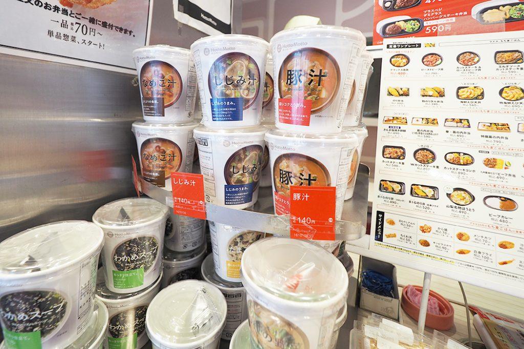 ほっともっと 種子島店の味噌汁陳列棚