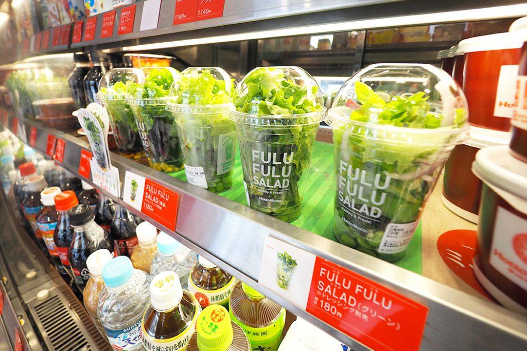 ほっともっと 種子島店のサラダやペットボトル飲料類が並ぶ冷蔵コーナー