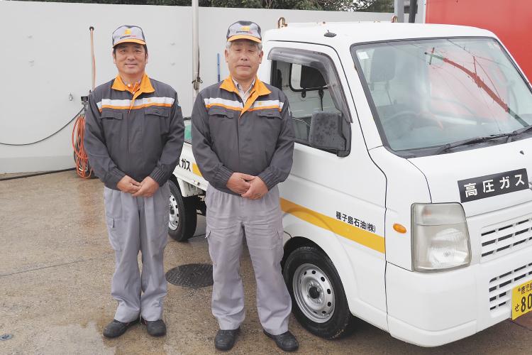 LPガス事業部では設備の保安点検サービスを提供しております