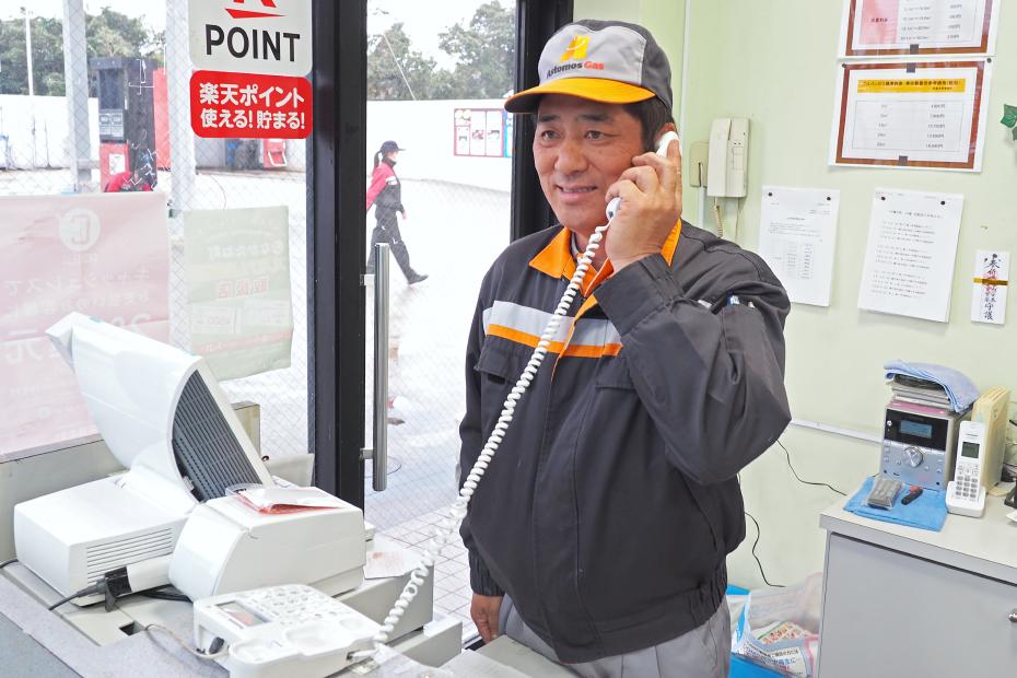 LPガス事業部 中種子支店 お電話お待ちしております!