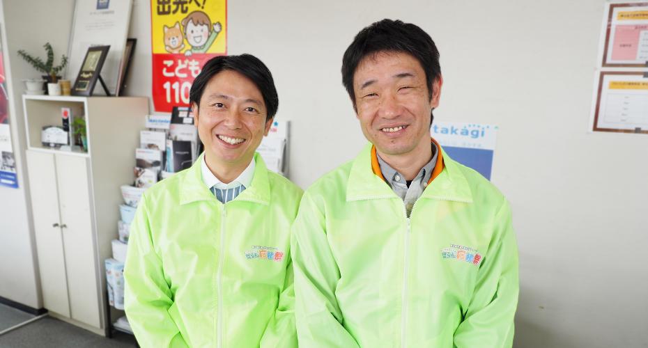 種子島石油リフォーム担当スタッフ どんなことでも私たちにご相談ください!