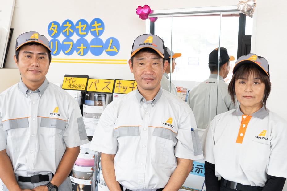 LPガス事業部 西之表本店スタッフ